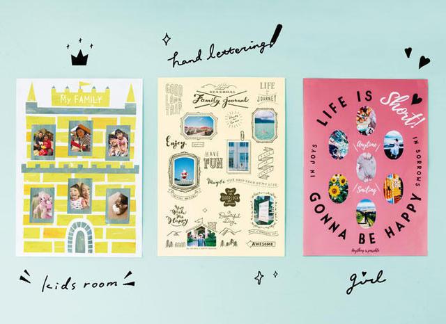 【新製品】マークス 写真をおしゃれに飾る「フォトポスター」|