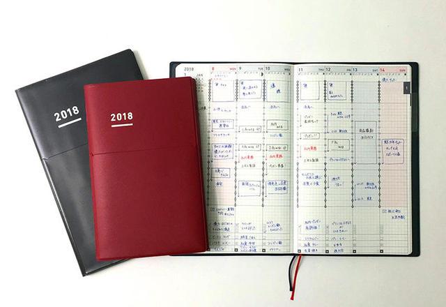 0ca2bd14826e 文具 手帳カバー システム手帳 男性 手帳 有名人 | www.gazoit.com