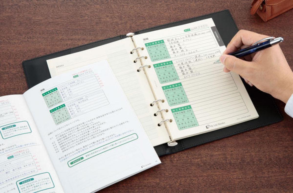 文具の奥深い魅力を伝えるWebマガジン【新製品】システム手帳タイプのエンディングノート